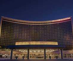 Hotel China World Shangri-la Beijing