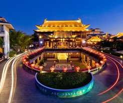 Hotel Crowne Plaza Sanya