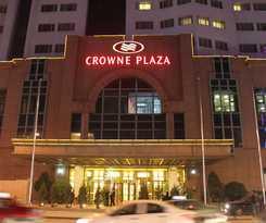 Hotel CROWNE PLAZA SHENGYANG ZHONGSHAN
