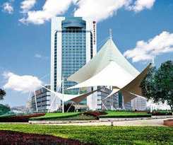 Hotel Ramada Plaza Tian Lu Hotel Wuhan