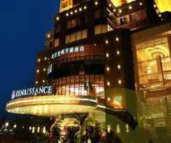 Hotel Renaissance Wuhan