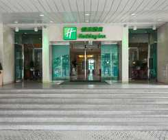 Hotel Holiday Inn Riverside Wuhan