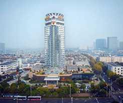 Hotel ASTER SUZHOU