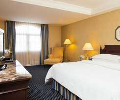 Hotel Hilton Princess Managua