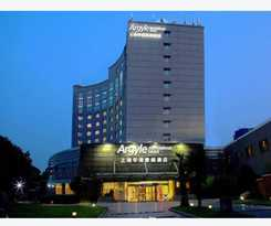 Hotel Argyle International Airport Hotel Shanghai