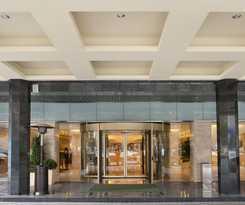 Hotel Holiday Inn Downtown Beijing
