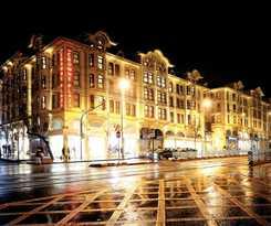 Hotel Wyndham Istanbul - Old City