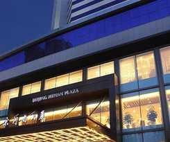 Hotel Henan Plaza
