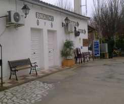 Hotel Espacios Rurales Fuente Piedra
