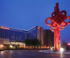 Hotel Sheraton Hefei Xinzhan Hotel