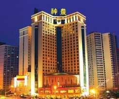 Hotel Grand Sun City Changsha
